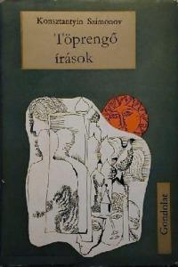 Konsztantyin Szimonov: Töprengő írások