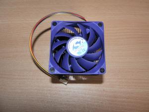 Spire socket 370 cooler - RETRO