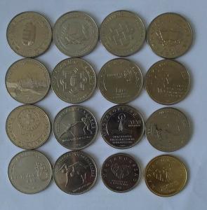 50 forint emlékérmék 2004-2020 14 db (teljes) + 10 és 20 forint emlék