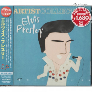 Elvis Presley Artist Collection japán CD Új!
