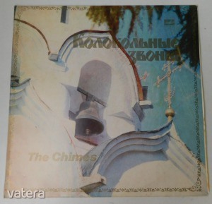 The Chimes - The Belfry of the Pskov-Pechersky Monastery LP (VG+/VG) RUS