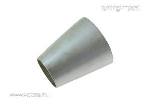 Kipufogó cső szűkítő 76-48 mm