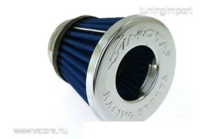 Kartergáz szűrő  SIMOTA 42mm JAU-MC23209-20