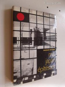Bognár Botond: Mai japán építészet (*81)