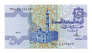 Egyiptom 25 Piaszter Bankjegy 1985-89 Pick:57.a