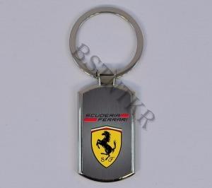 Ferrari mintás elegáns fém kulcstartó