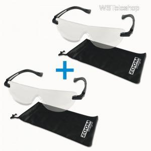 Zoom Magix - nagyító szemüveg formában - 1+1 akcióban b25ef4b519