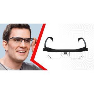 Dial vision állítható szemüveg ea9e28d48d