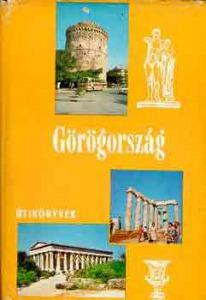 Görögország (Panoráma) - 1000 Ft Kép