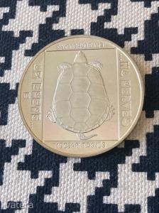 Ezüst 200 forint Mocsári teknős  1985