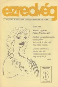 Ezredvég 1991. július