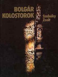 Szabóky Zsolt: Bolgár kolostorok