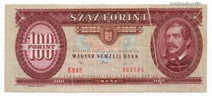 100 Forint Bankjegy 1992. látványos papírránccal