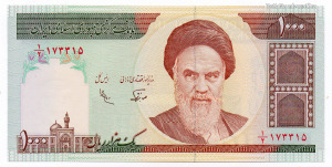 Irán 1000 Rial Bankjegy 1992 P143a
