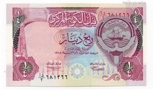 Kuwait 1/4 Dínár Bankjegy 1992 P17