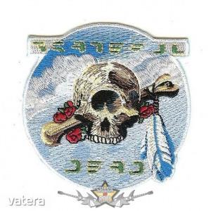 Grateful Dead - Iron-On Patch Cyclops Skull Logo. import zenekaros felvarró