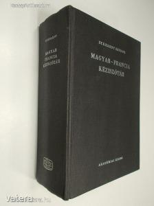 Eckhardt Sándor: Magyar-Francia kéziszótár (*86)