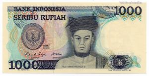 Indonézia 1000 Rúpia Bankjegy 1987 P124.Replacement