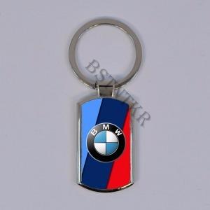 BMW mintás elegáns fém kulcstartó