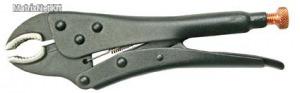 BGS-485 Grippfogó 225 mm, fekete