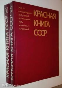 Krasznaja knyiga CCCP I-II. / A volt Szovjetunió területének veszélyeztetett élővilága (*81) Kép