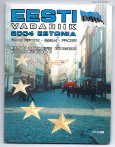 Érsztország Euro Forgalmi sor 2004 Próba tervezet