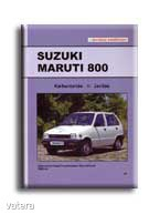 Suzuki Javítási kézikönyv, suzuki-maruti