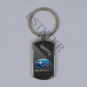 Subaru mintás elegáns fém kulcstartó e747aacb64