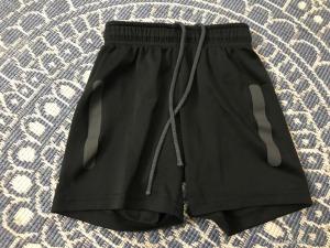 110-116-os H&M foci nadrág