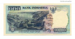 Indonézia 1000 Rúpia Bankjegy 1997 P129f