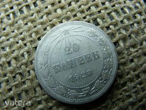 Ezüst , 20 kopek 1923
