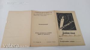 Jizkor-ima / Judaika (*45)
