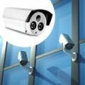HD digitális videokamera IP66 védettséggel