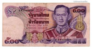 Thaiföld 500 Baht Bankjegy 1988-1996
