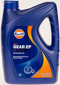 Gulf Gear EP 80W90 hajtómű olaj 4L
