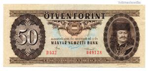 50 Forint Bankjegy 1986 VF