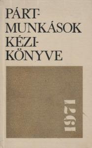 Pártmunkások kézikönyve (1971)