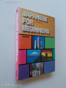 Tetsuo Shibata (editor): Japanese for Beginners (*86)