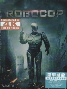 Robotzsaru (1987) Blu-Ray Steelbook