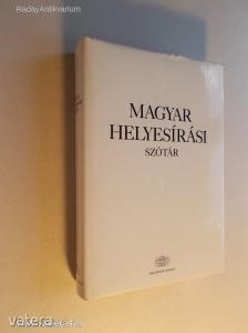 Deme László - Fábián Pál - Tóth Etelka (szerk.): Magyar helyesírási szótár (*KYS)