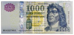 1000 Forint Bankjegy 2011 DB XF