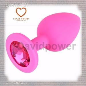 Anál dildó, finom rózsaszín szilikon!!!