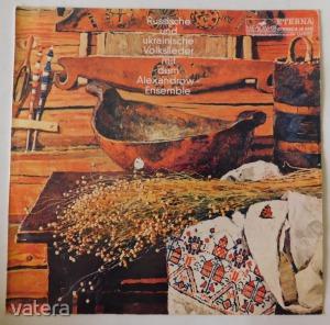 Russische und Ukrainische Volklieder mit dem Alexandrow Ensemble LP (VG+/VG) NDK