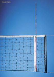 Antenna röplabda hálóhoz