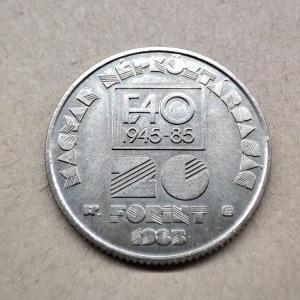 Magyarország MNK 20 Forint FAO 1985 FAO
