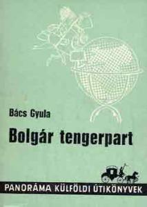 Bács Gyula: Bolgár tengerpart - 1200 Ft Kép
